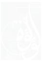 aleppo-pearl-soap-logo-hd